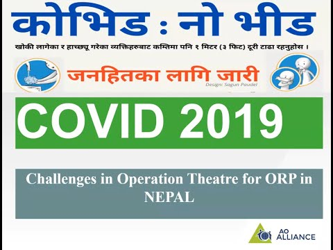 Challenges in the Operating Theatre for ORP (Nepali) (June 13, 2020)